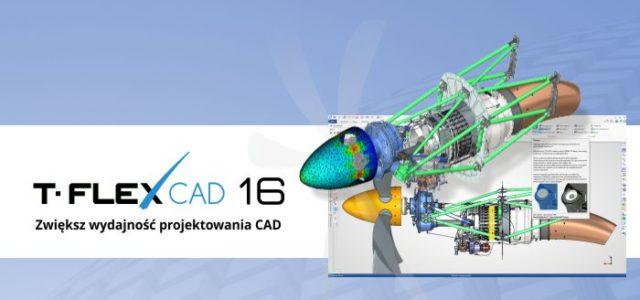Premiera T-FLEX CAD 16!