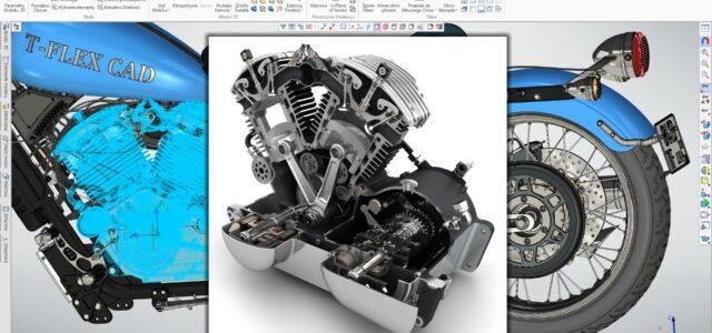 T-FLEX CAD 17 | Rendering